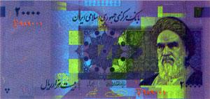 مشخصات امنیتی اسکناس و ایرانچک
