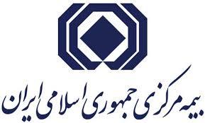 قانون تاسیس بیمه مرکزی ایران و بیمه گری