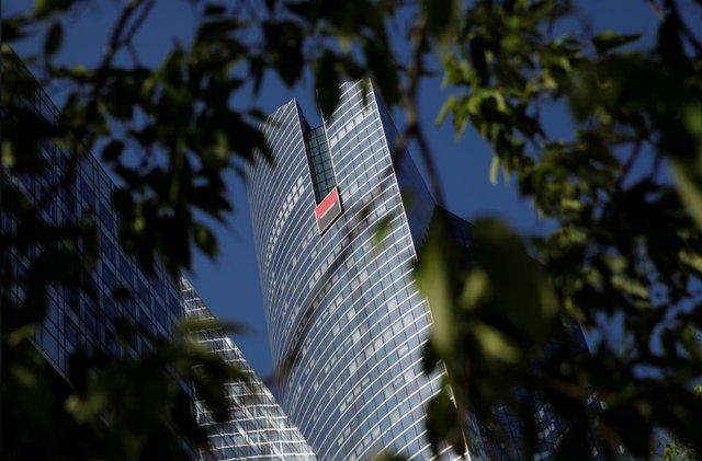 جریمه ۱.۴ میلیارد دلاری بانک فرانسوی برای نقض تحریمهای آمریکا