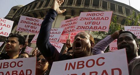 بانکهای هند بسته شدند