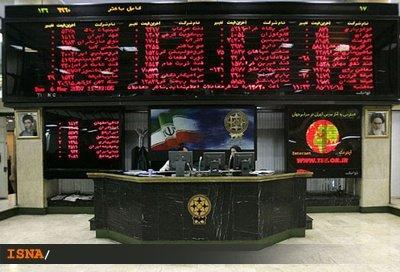 چرا بازار سهام رشد کرد!