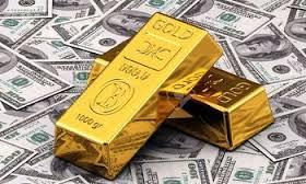 سایت اتحادیه طلا قیمت سکه را حذف کرد!