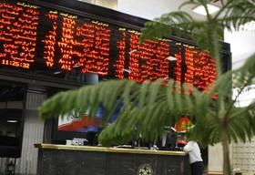 بازار سرمایه ایران؛ پربازده ترین بازار اوراق بهادار دنیا