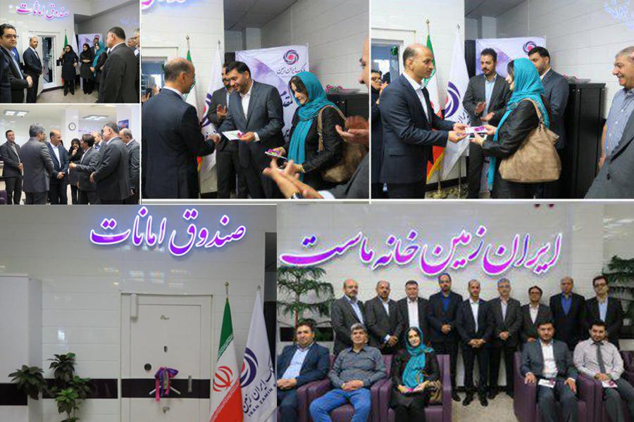 صندوق امانات در شعبه ولنجک بانک ایران زمین