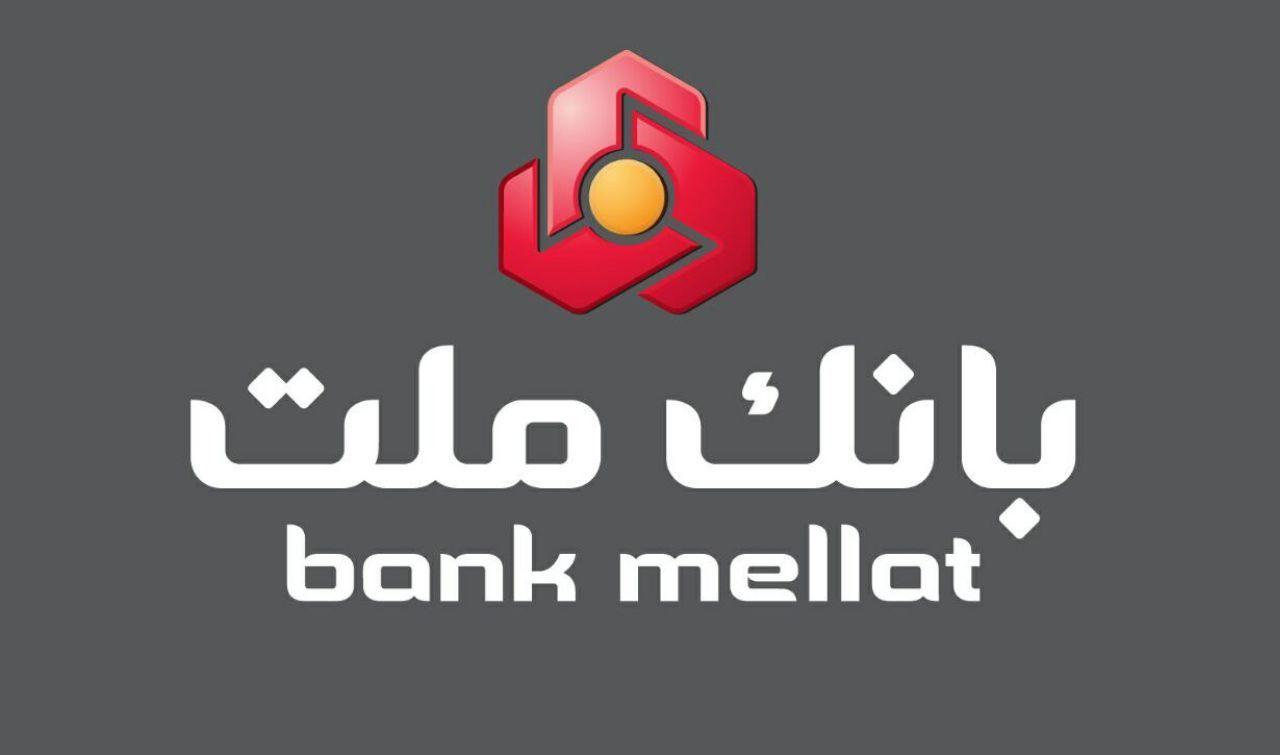 به پرداخت و سه بانک ملت، ملی و صادرات بالاترین در مبلغ پذیرندگی