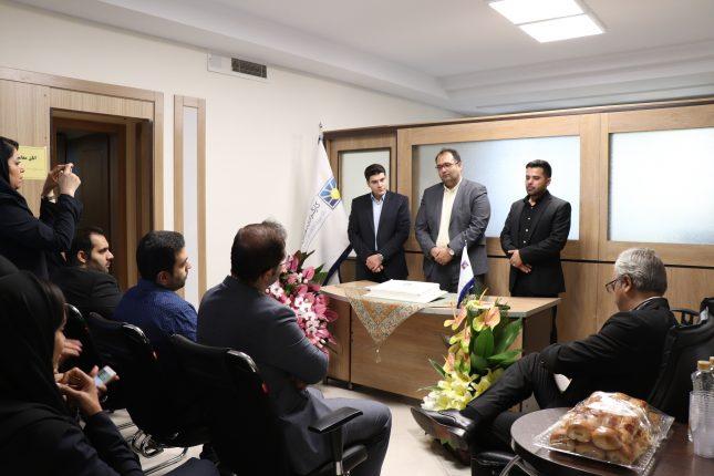 گشایش نخستین شعبه کارگزاری بورس بیمه ایران در تهران