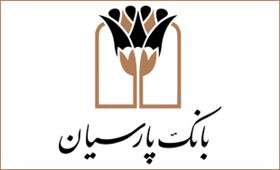 تمهیدات بانک پارسیان برای خدمت رسانی به زائران حرم مطهر رضوی