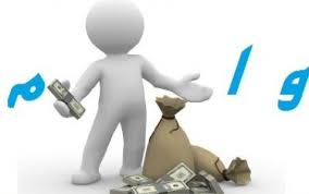 یک میلیون بنگاه اقتصادی از بانک ملی ایران وام گرفتند