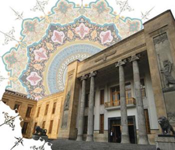 افتتاح نمایشگاه مشترک موزه بانک ملی ایران و موزه رضا عباسی
