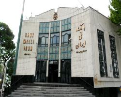 «ملی شو 2»، محل عرضه تازه ترین دستاوردهای نوین بانک ملی ایران