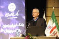 عبدالمجید پورسعید نهمین سال تاسیس بانک ایران زمین را تبریک گفت