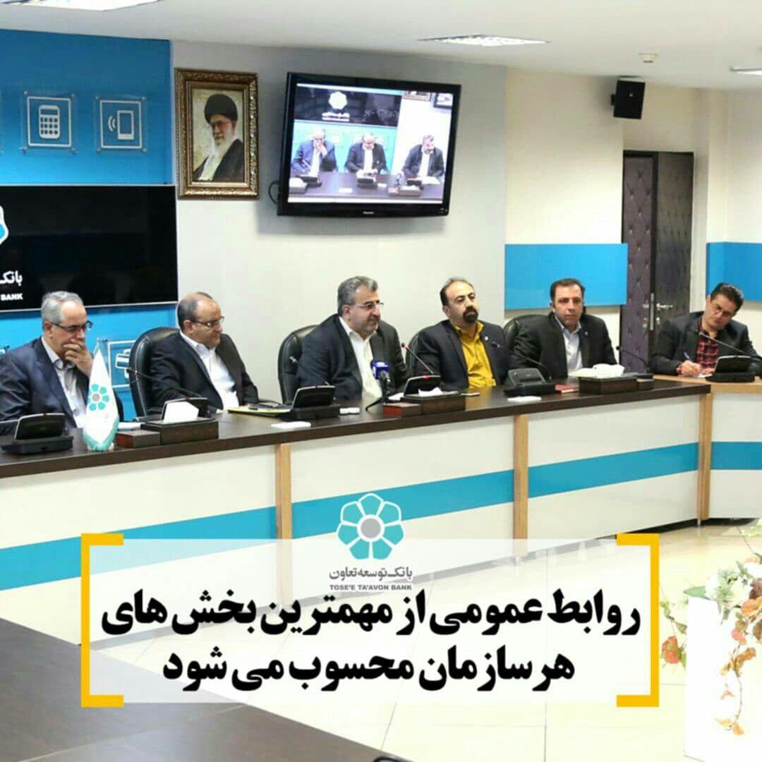 حجتالله مهدیان : روابط عمومی از مهمترین بخشهای هر سازمان محسوب میشود
