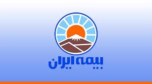 حضور چشمگیر شرکت کارگزاری بورس بیمه ایران در نمایشگاه نفت، گاز و پتروشیمی