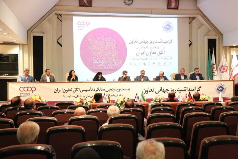 امضای تفاهمنامه همکاری بانک توسعه تعاون و تعاونی آموزشی راه رشد