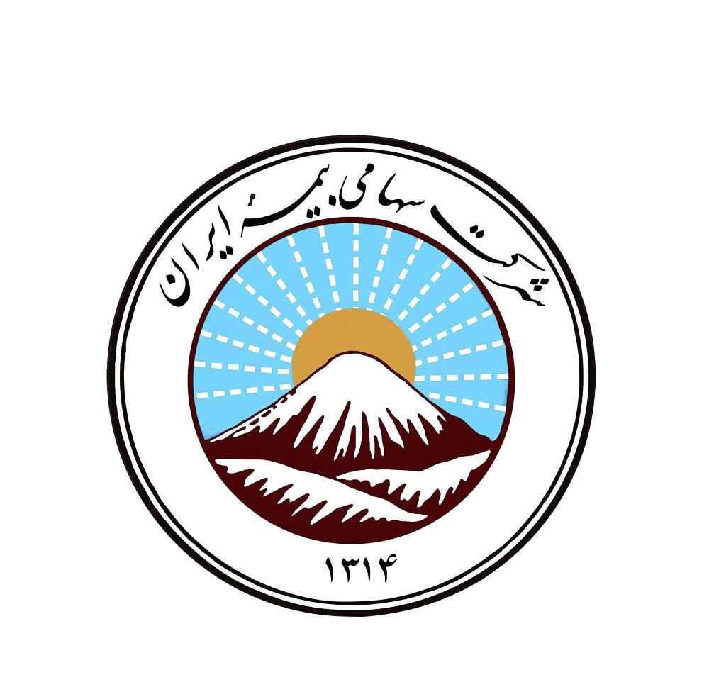 بیمه ایران سالم ترین و نافع ترین بنگاههای اقتصادی کشور است
