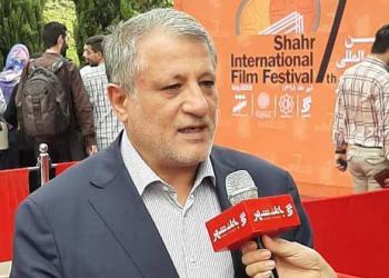 قدردانی رئیس شورای اسلامی شهر تهران از اقدامات فرهنگی بانک شهر