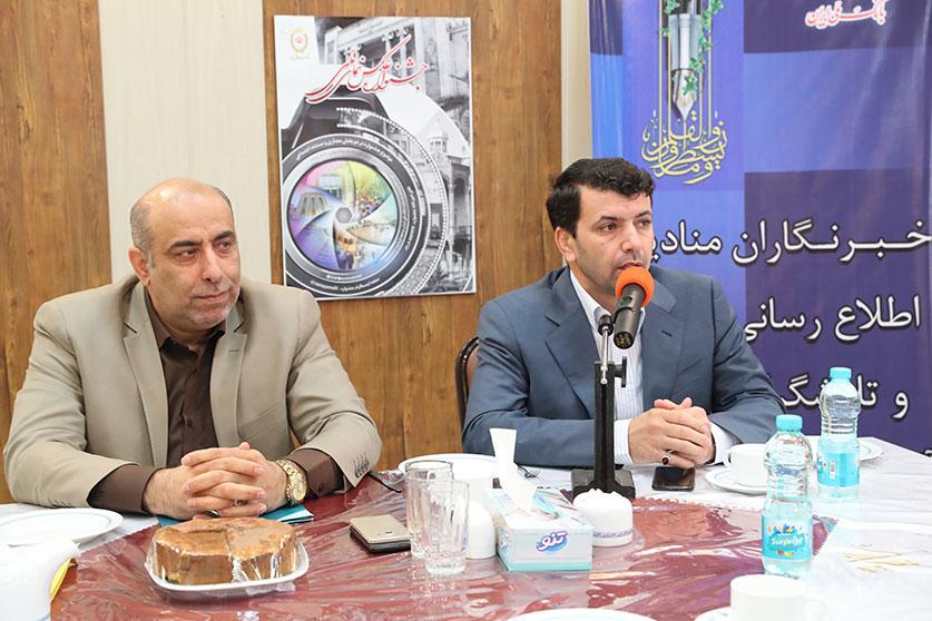 بزرگداشت روز خبرنگار در بانک ملی ایران