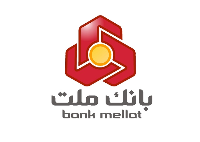 راه اندازی ۷ دستگاه خوددریافت- خودپرداز (CRS) بانک ملت در تهران و البرز