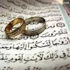 پرداخت 80 هزار فقره وام ازدواج بانک ملی ایران به زوج های جوان