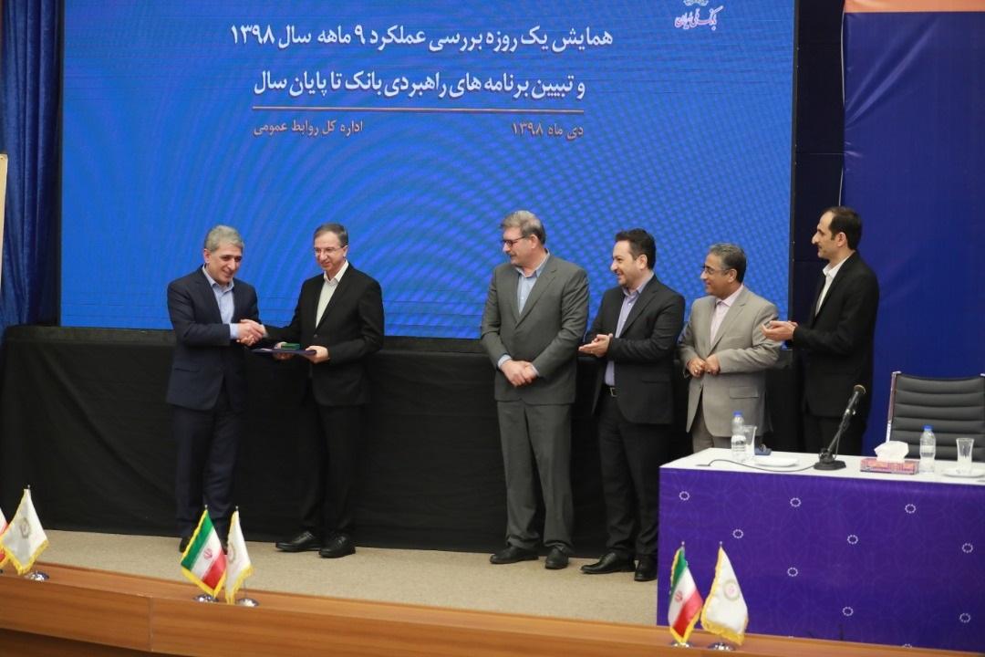 مدیرعامل بانک ملی ایران: برنامه استراتژیک باید در همه اجزای بانک جریان یابد