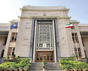 نرخ حق الوکاله بانک سپه برای سال 1399 سه درصد تعیین شد