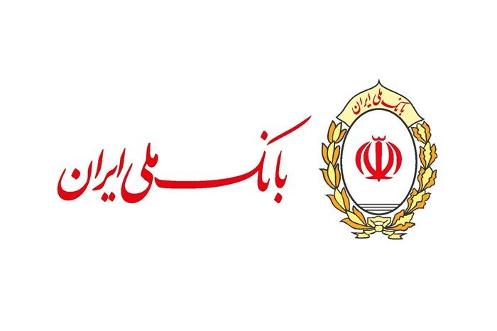 تکمیل زنجیره ارزش صنعت فولاد با تامین مالی بانک ملی ایران