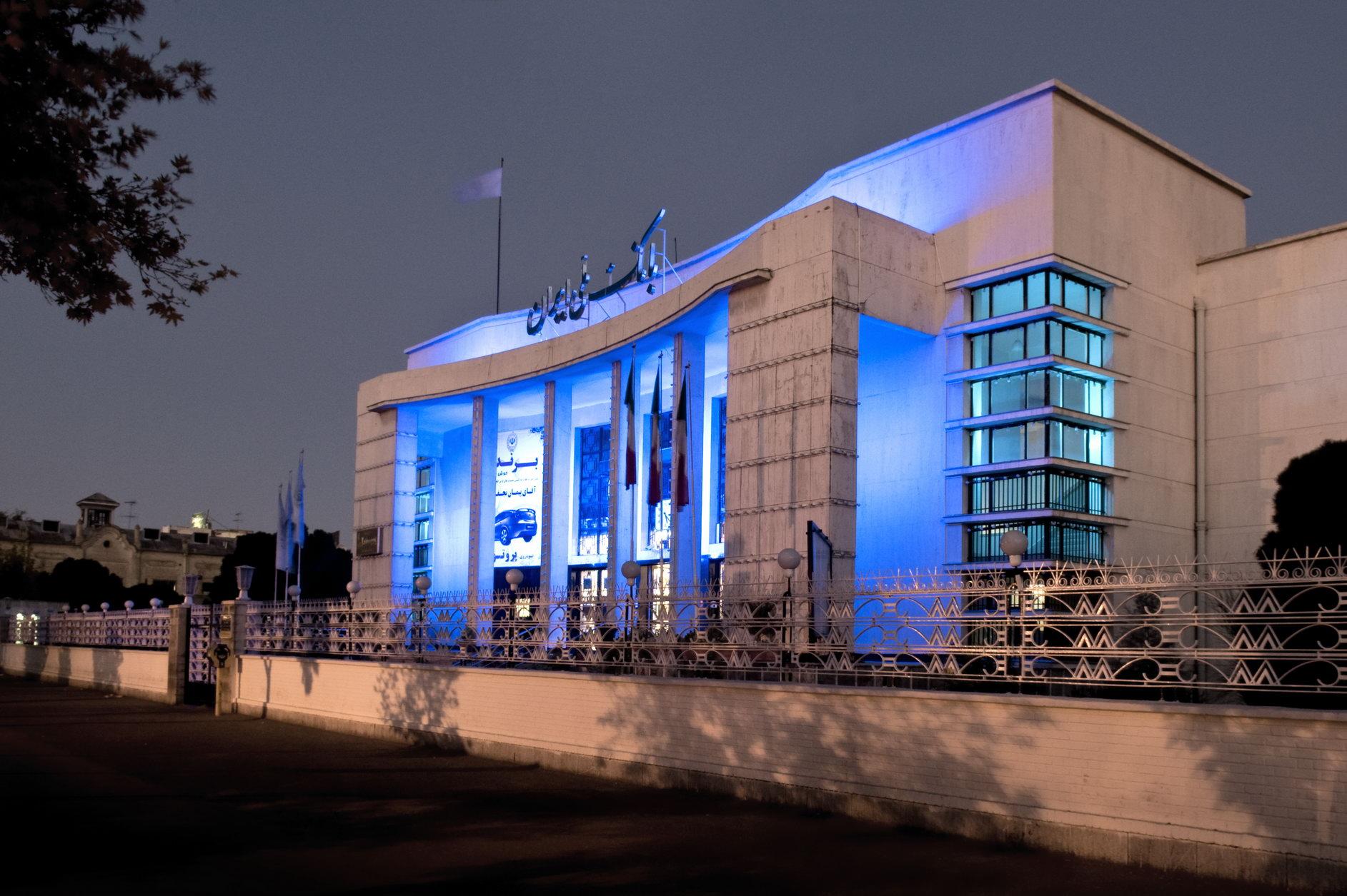 توزیع اسکناس نو و دریافت و پرداخت وجه نقد در شعب بانک ملی ایران محدود شد