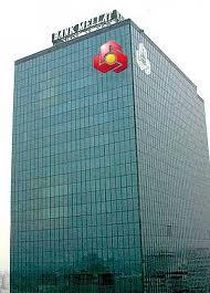 روند رو به رشد در سود آوری از اعطای تسهیلات در بانک ملت