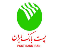 آمادگی درگاههای الکترونیکی پست بانک ایران برای دریافت وجوه فطریه و کفاره