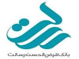 امضای تفاهم نامه بانک قرض الحسنه رسالت خوزستان و پتروشیمی بوعلی سینا