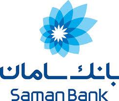کارگزاری بانک سامان حامی استارتاپهای بازار سرمایه/ اطلاعیه