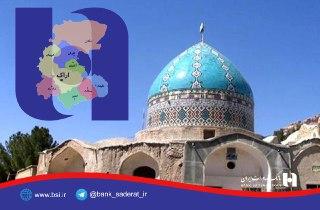 تسهیلات حمایتی ٢٤٦١ میلیارد ریالی بانک صادرات ایران در استان مرکزی