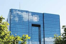مذاکرات هیئت بانک مرکزی با مقامات بانکی عضو صندوق بین المللی پول