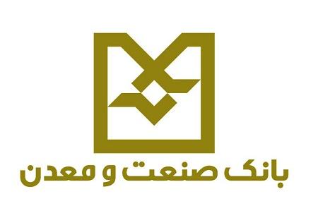 عضو کمیسیون اقتصادی مجلس شورای اسلامی: نقش آفرینی موثر بانک صنعت و معدن در توسعه تولید داخلی