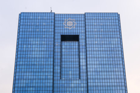بانک مرکزی حذف سامانه نیما را تکذیب کرد
