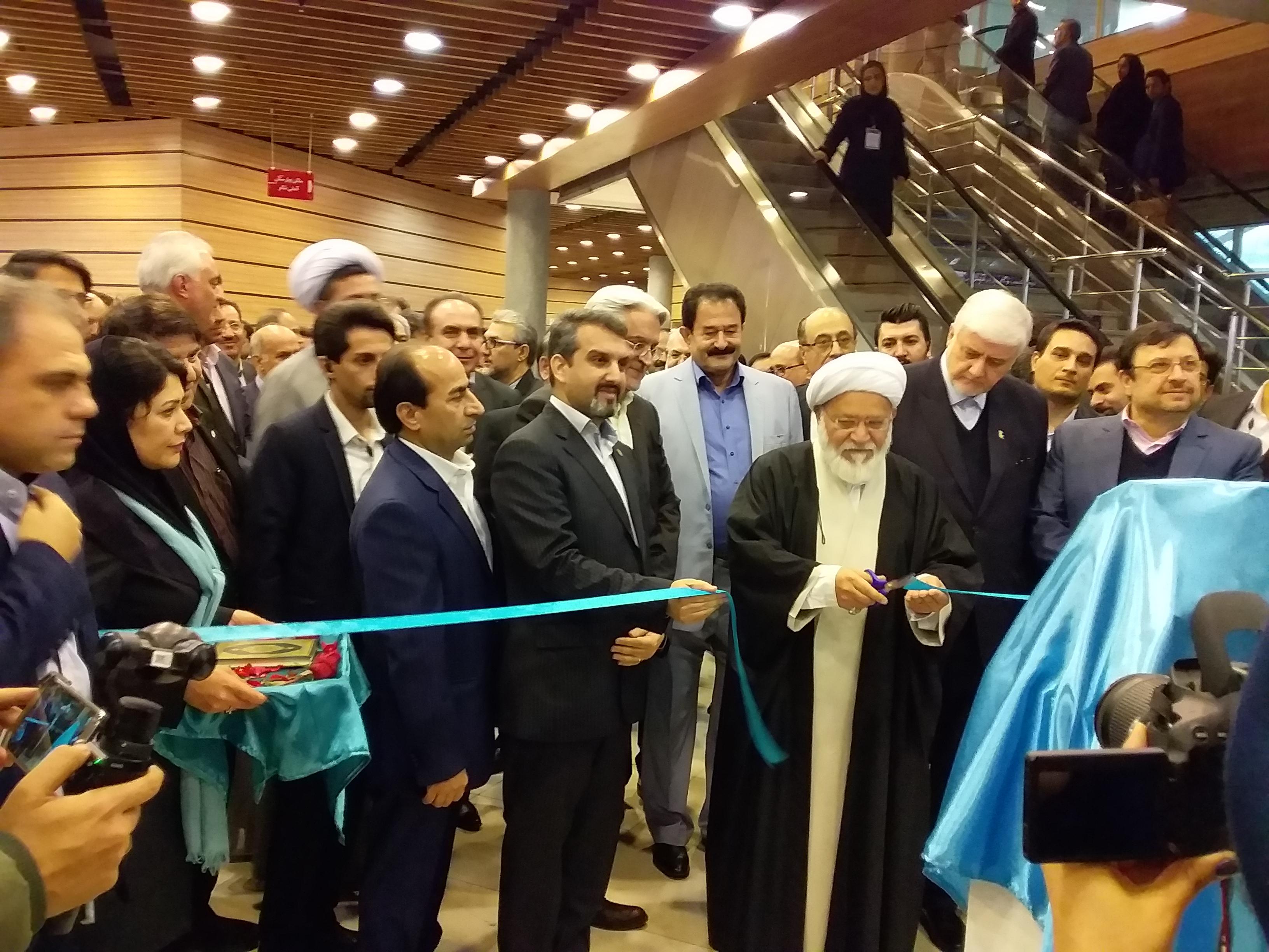 مراسم گشایش چهارمین نمایشگاه تراکنش ایران ITE 2018