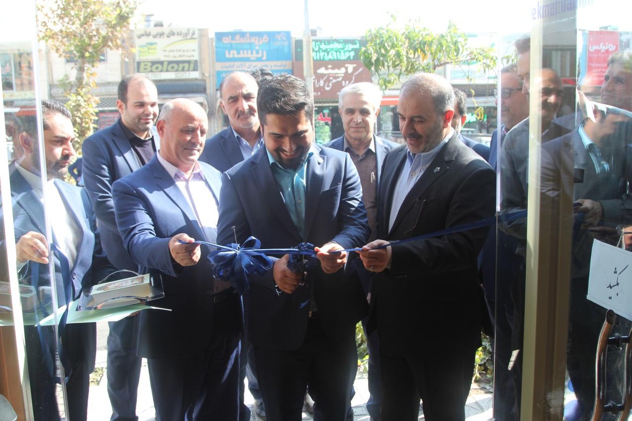 افتتاح دفتر خدمات بانکی بانک حکمت ایرانیان در چهار دانگه