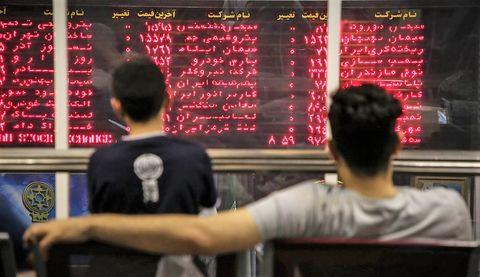 بورس و سهامداران در فاز اصلاح و انتظار