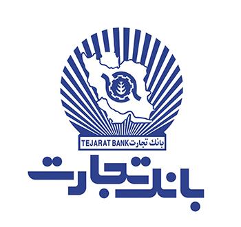 بانک تجارت به 4600 زوج گلستانی تسهیلات قرض الحسنه اعطا کرد