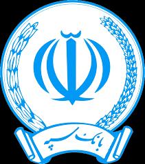 تقدیر استاندار تهران از پرتوافکنان عضو هیئتمدیره بانک سپه به دلیل حمایت از تولید