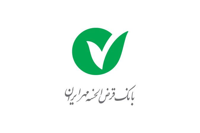 فروش املاک و مستغلات بانک قرض الحسنه مهر ایران (مزایده نوبت دوم – نقدی)