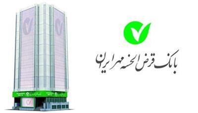 راه اندازی کیوسک کارت هدیه در بانک قرض الحسنه مهر ایران