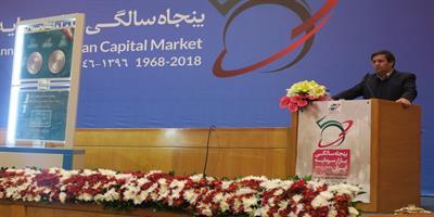 رئیس کل بیمه مرکزی در مراسم پنجاهمین سالگرد بازار سرمایه: بازارهای مالی باید در خدمت بخش حقیقی اقتصاد باشند