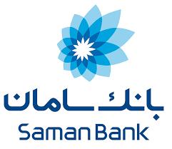 معرفی خدمات جدید شرکت کارگزاری بانک سامان در فاینکس2018 / حضور بیمه سامان در نمایشگاه بورس، بانک و بیمه