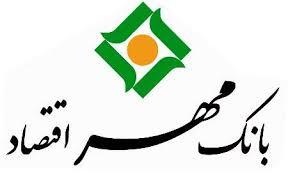 تقدیر استاندار بوشهر از جنگل کاری بانک مهر اقتصاد در خوزستان