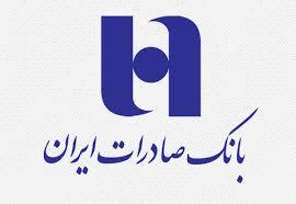در معاملات بورس تهران؛ بانک صادرات در شاخص ارزش بازار در صدر گروه بانکیها قرار گرفت/ بانک صادرات ایران ١٢٦ هزار میلیارد ریال اعتبار به ٨ طرح بزرگ ملی اختصاص داده است