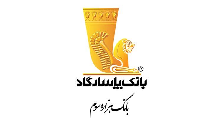 قابل توجه فعالان بازار سرمایه ایران؛ لزوم ثبتنام در سامانه جامع اطلاعات مشتریان (سجام) / راههای مسدود کردن کارتهای نقدی بانکپاسارگاد
