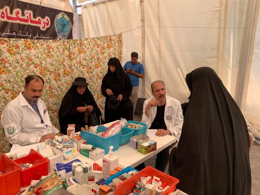 ارایه خدمات درمانی به 24 هزار زائر اربعین در موکب بیمارستان بانک ملی ایران