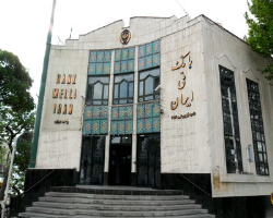 سهم پنج هزار میلیارد ریالی بنگاه های اقتصادی از تسهیلات بانک ملی ایران