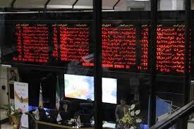 تحلیلی بر سهام بانک ملت در بازار سرمایه